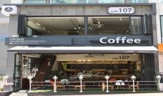세련된 인테리어와 모임 활용도 높은 카페107_경기도 일산 식사동