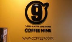 coffee9_서울 동대문구 전농동