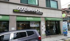 Good Branch(굿 브랜치) 카페_서울시 강남구 개포동