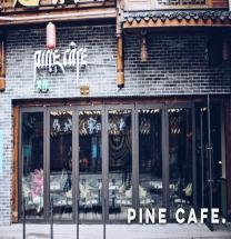 중국 쓰촨성 깐즈짱 주자치구 캉띵현         Pine Cafe