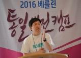 하심(HASIM) 대표 나동주 선교사