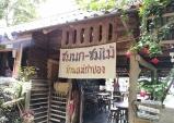 Chom nok Chom mai 커피숍_태국 치앙마이