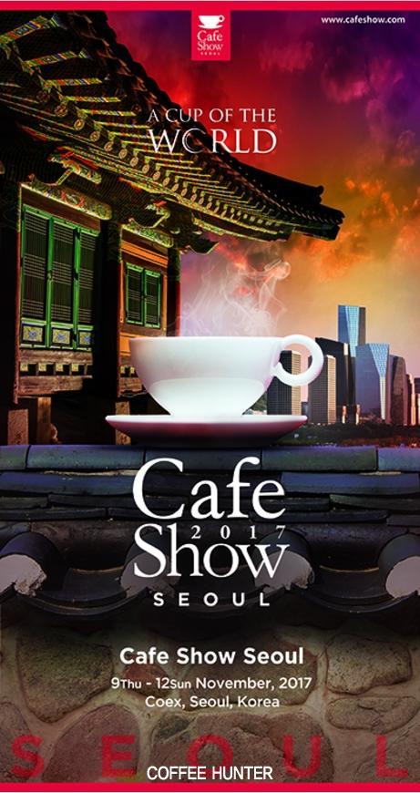 cafeshow_2017 전체개요2.jpg